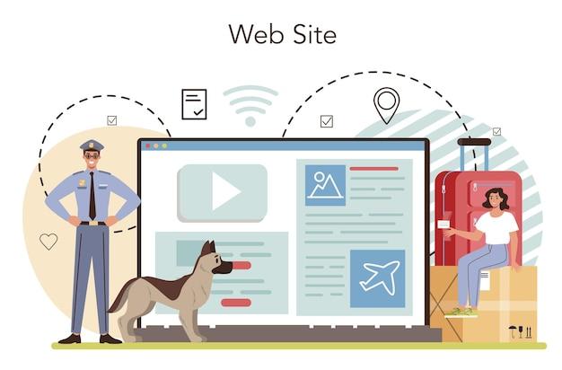 税関職員のオンラインサービスまたはプラットフォーム。入国審査