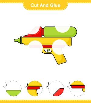 ウォーターガンのカット部分をカットして接着し、それらを接着する教育的な子供たちのゲームの印刷可能なワークシート