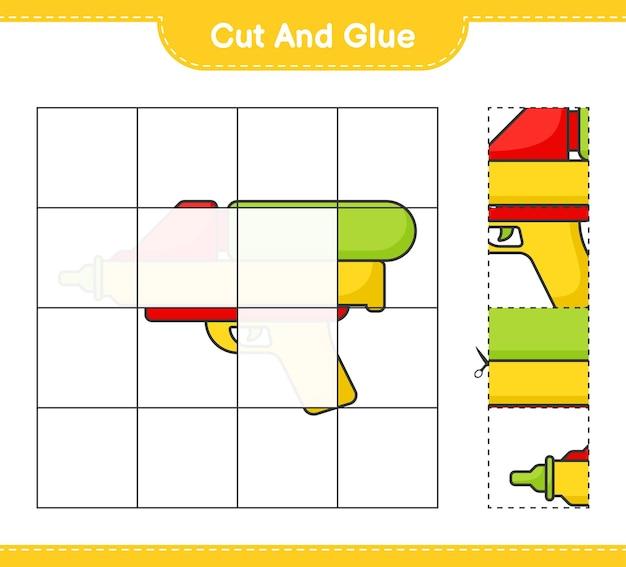 水鉄砲のカット部分をカットして接着し、それらを接着します教育の子供たちのゲームの印刷可能なワークシート