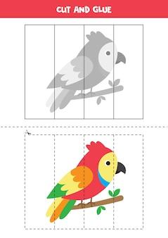 かわいいカラフルなオウムをカットして接着します。子供のための教育ゲーム。切ることを学ぶ。子供のためのパズル。