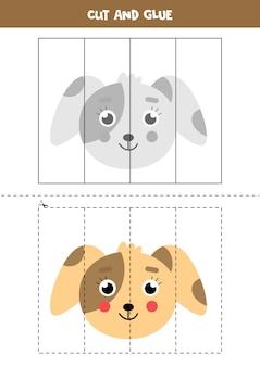 かわいいカワイイ犬をカットして接着します。子供のための教育ゲーム。切ることを学ぶ。子供のためのパズル。