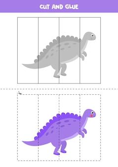 子供のためのカットアンドグルーゲーム。かわいい恐竜スピノサウルス。未就学児のための切断の練習。子供のための教育ワークシート。