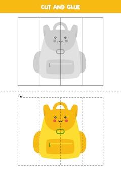 子供のためのカットアンドグルーゲーム。かわいい黄色のバックパック。