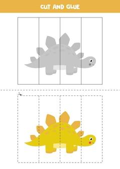 子供のためのカットアンドグルーゲーム。かわいい黄色の恐竜ステゴサウルス。未就学児のための切断の練習。子供のための教育ワークシート。