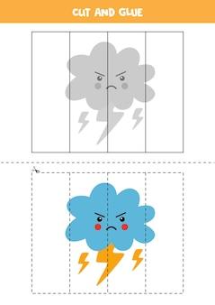 怒っている雲を持つ子供のためのカットアンドグルーゲーム。未就学児のためのカッティングプラクティス。