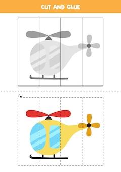 漫画のヘリコプターで子供のためのカットアンドグルーゲーム。未就学児のための切断の練習。