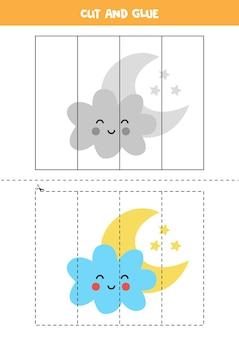 かわいい雲と月を持つ子供のためのカットアンドグルーゲーム。未就学児のための切断の練習。