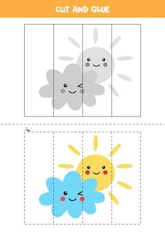 かわいい雲と太陽を持つ子供のためのカットアンドグルーゲーム。未就学児のための切断の練習。
