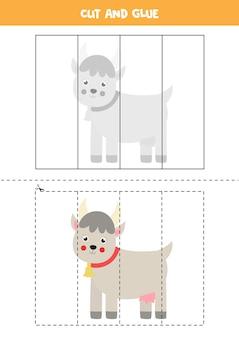 かわいいヤギの子供のためのカットアンドグルーゲーム。未就学児のための切断の練習。