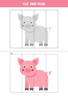 かわいいピンクのブタを持つ子供のためのカットアンドグルーゲーム。未就学児のための切断の練習。