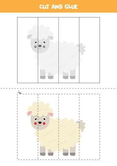 かわいい羊の子供のためのカットアンドグルーゲーム。未就学児のための切断の練習。