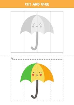 かわいい傘を持つ子供のためのカットアンドグルーゲーム。未就学児のための切断の練習。