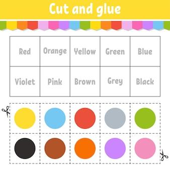 幼稚園向けのカラーゲームの学習