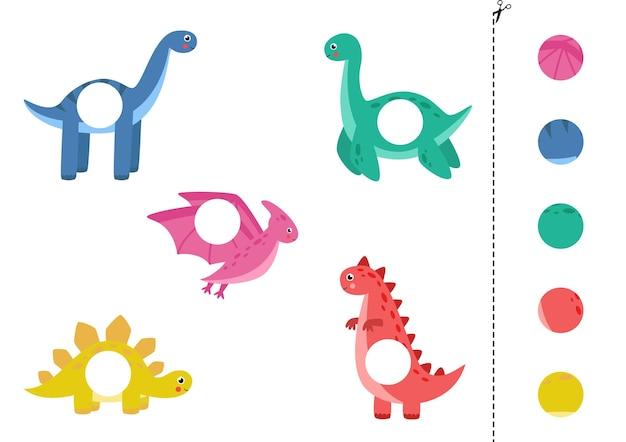 漫画のベクトル恐竜の一部をカットして接着します。子供のための教育的な論理ゲーム。未就学児向けのマッチングゲーム。