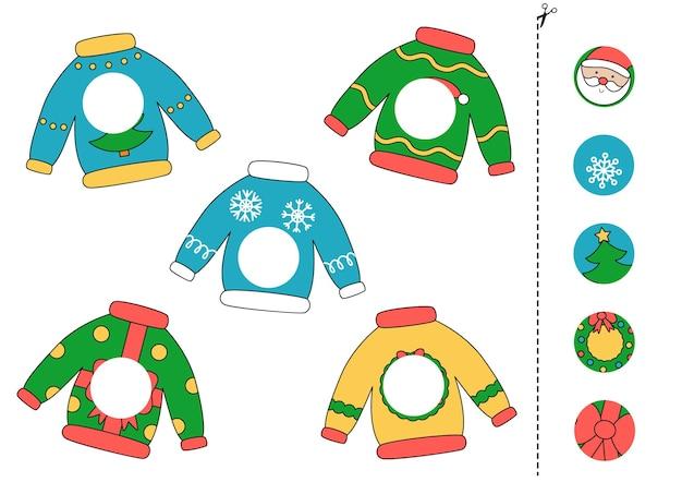 다채로운 크리스마스 스웨터의 일부를 자르고 붙입니다. 아이들을 위한 교육 논리 게임. 매칭 게임.