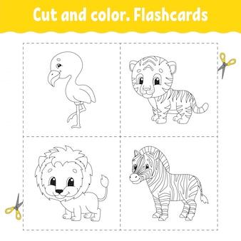 Cut and color. flashcard set. flamingo, tiger, lion, zebra. coloring book for kids.