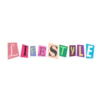 문자를 잘라내고 여러 가지 빛깔의 abc 알파벳을 콜라주합니다. lifestyle