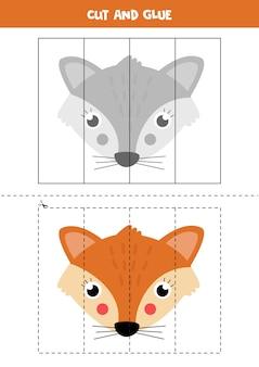 かわいいキツネの絵を切り取って、貼り付けます。子供のための教育的論理ゲーム。未就学児のためのパズル。