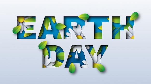 День земли типография бумага cut