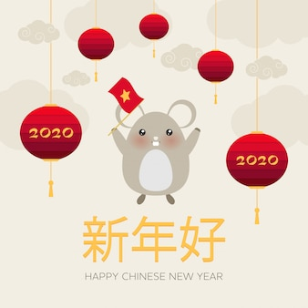 Cute 2020 chinese new year traditional greeting elegant card illustration