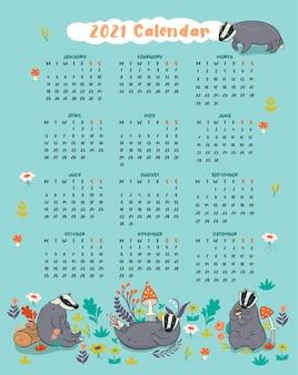 Симпатичный календарь на 2021 год с барсуками и растениями.