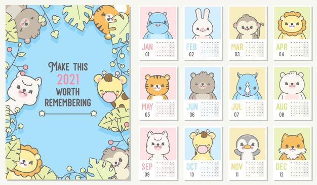 かわいい2021年のカレンダー。すべての月を含む年間プランナーカレンダー。