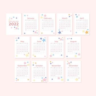 귀여운 2022년 달력 세로 템플릿, 귀여운 별 배경이 있는 월간 달력
