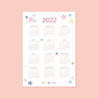 귀여운 2022년 달력 세로 템플릿, 귀여운 별 배경이 있는 연간 달력
