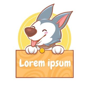 허스키와 함께 귀여운 애완 동물 가게와 애완 동물 관리 만화 로고