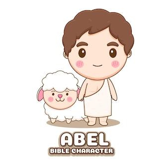 귀여운 abelchibi 만화 성경 캐릭터