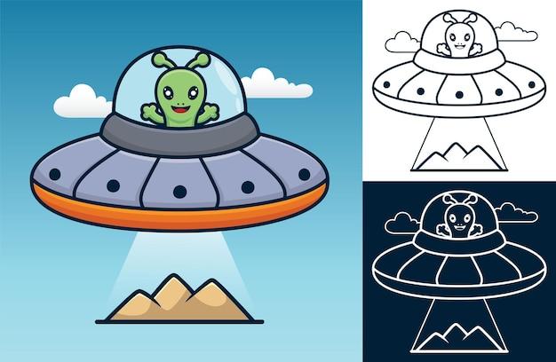 Cute alien invasion.   cartoon illustration in flat icon style
