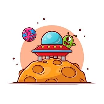 かわいいエイリアンufo宇宙船が月面着陸漫画アイコンイラスト。