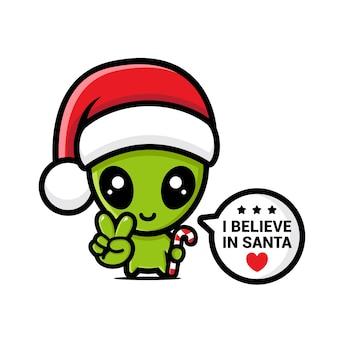 Милые инопланетяне в шапке санта-клауса