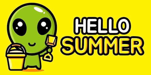 여름 인사말 배너와 귀여운 외계인