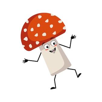 Симпатичный персонаж мухомора с радостными эмоциями танцует улыбка лицо счастливые глаза руки и ноги мухомор м ...