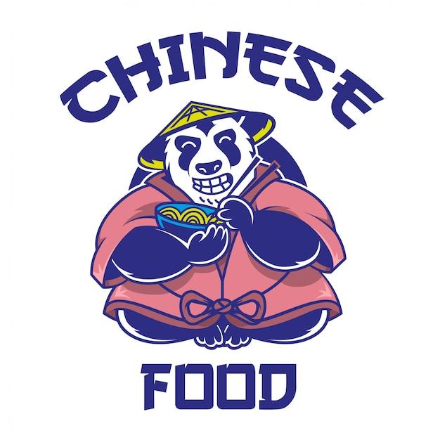 笑顔で食べ続けるかわいい大きな漫画の中国パンダは、麺のボウルを食べます。碑文付き