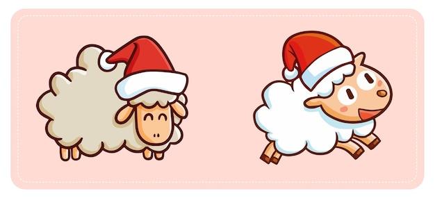 クリスマスにサンタの帽子をかぶったキュートで面白いカワイイ2匹のシンプルな羊