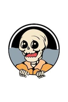 キュートで幸せな頭蓋骨の漫画イラスト