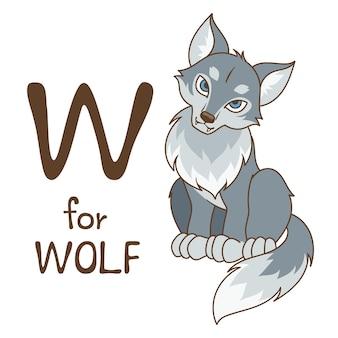 아이들을 위한 귀여운 동물 알파벳 시리즈 az. 벡터 만화 캐릭터 디자인 일러스트 레이 션.