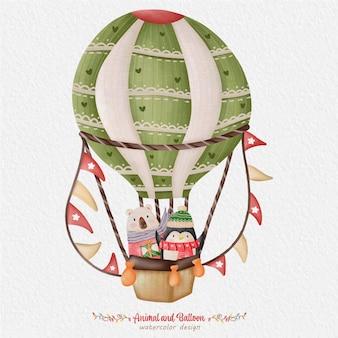 紙の背景とかわいい動物と風船の水彩イラスト。デザイン、プリント、ファブリック、または背景用