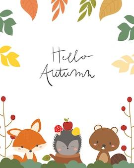 かわいい動物の秋のカードのベクトルのイラスト。