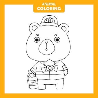 귀여운 동물 곰 firefigther 직업 직업 색칠 페이지