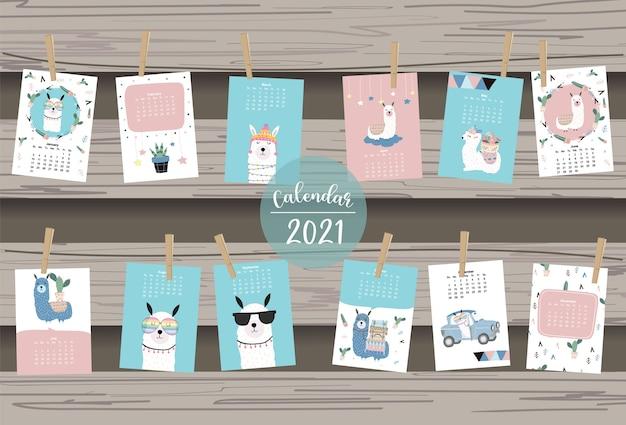 Cute animal calendar 2021 with llama, alpaca, cactus.