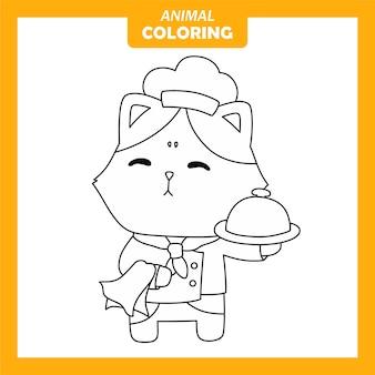 귀여운 동물 고양이 요리사 직업 직업 색칠 페이지
