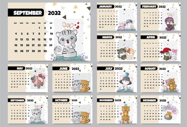 かわいい動物のキャラクター2022年のカレンダーイラストカレンダー2022年