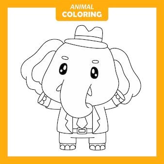 귀여운 동물 코끼리 사업가 직업 직업 색칠 페이지