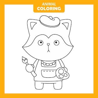 귀여운 동물 여우 화가 직업 직업 색칠 페이지