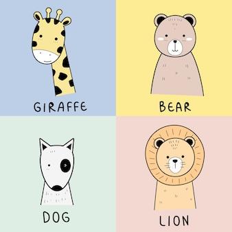 Симпатичный животное жирафа медведь лев собака мультфильм каракули обои