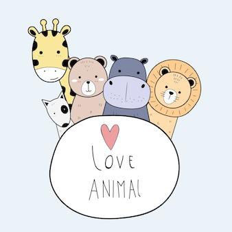 Симпатичный животное жирафа медведь собака бегемот мультфильм каракули