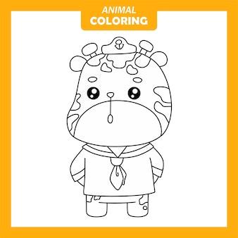 귀여운 동물 기린 선원 직업 직업 색칠 페이지